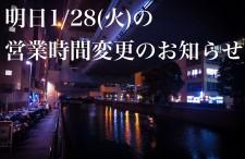 S__5914634
