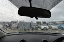 carfront